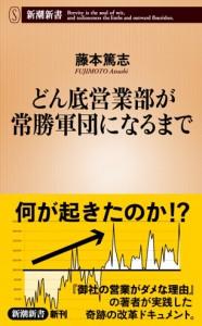 20冊目の新著6/17発売!