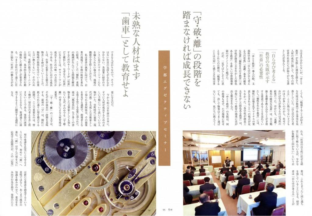 學都201205-06_2