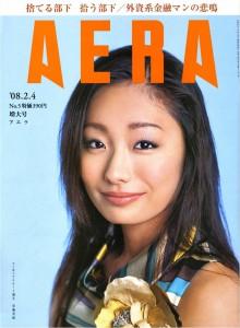 AERA20080204