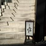Hp_店_中村