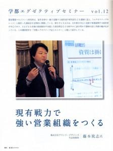 學都200701_1