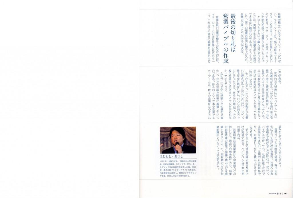 學都200701_5