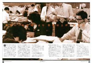 日経ビジネス20140217_5