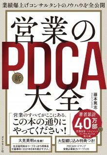 25冊目の新著8月31日発売!